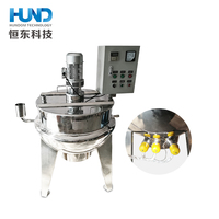 Vertical Gas/Electric Heating Jacketed Kettle/Industrial cooking pot with mixer for food processing