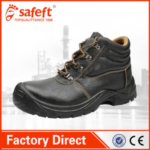Remart Safety Boot Remart Safety Boot Suppliers And