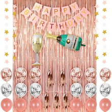 rose gold party accessory supplies wedding Mylar Confetti gold balloons decorations