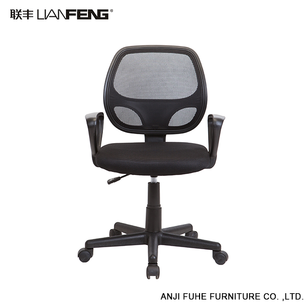 Wholesale lift rotatable office chair