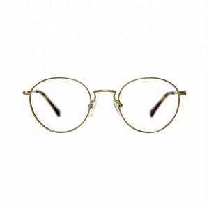 000d49cf6b9 German City Shades Eyewear China Manufacturer Retro Metal Optical Frames For  Men