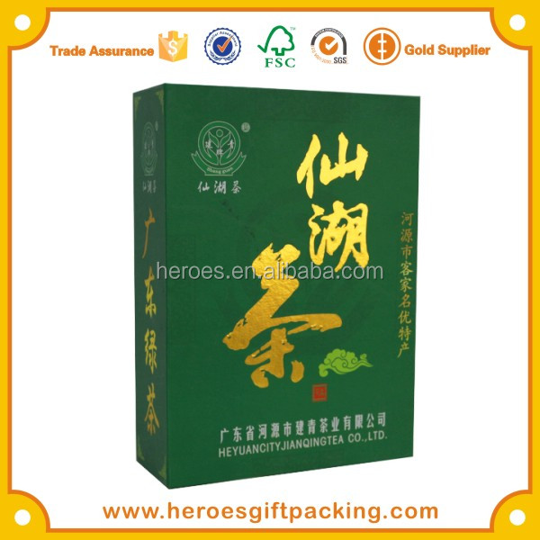 Alibaba China New Fashionable Clamshell Cardboard Paper Packaging Gift Box for green tea