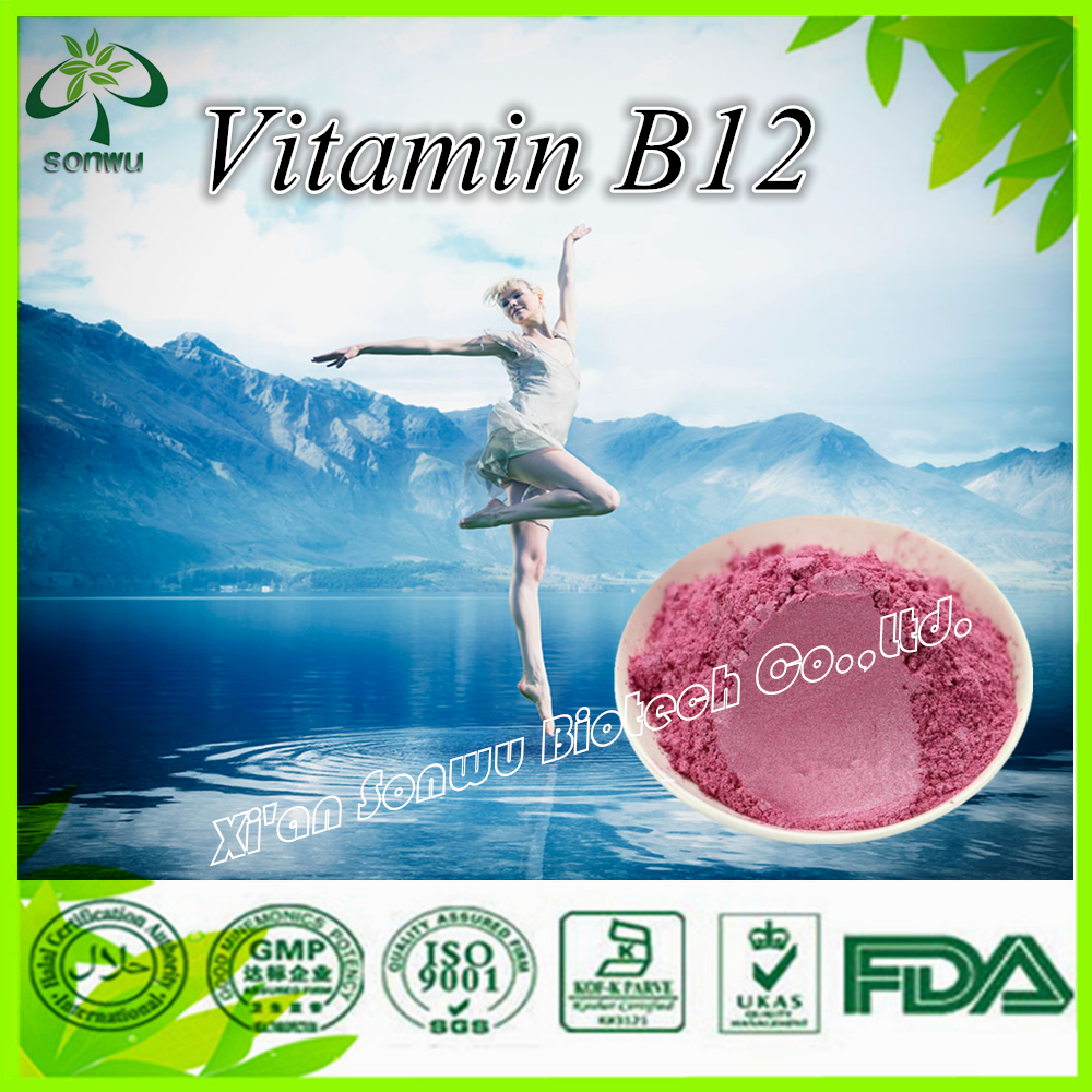 B12 vitamin powder/vitamin b12 white powder/vitamin b12 price