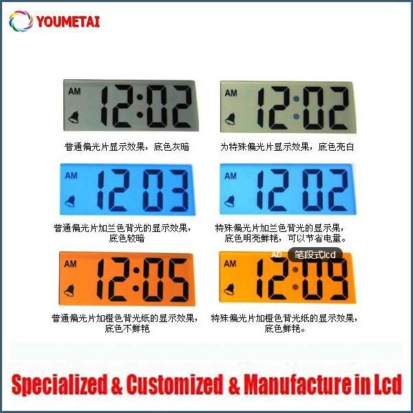 TN lcd for small lcd clock