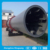 Strongly Recommended Slag Rotary Drum Dryer