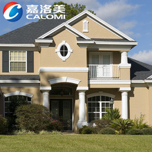 Calomi Anti pollution weathering resistant exterior wall paint material