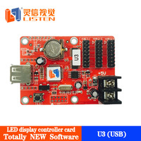 The animation single & dual color background new generation integrate software produce by Listen LS-U3 (USB) with qiangli module