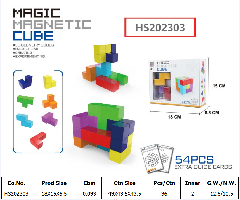 HS202303, Huwsin Toys, Magnetic magic cube,magnetic building block, Educational toy