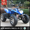 10 Inch Off Road Tire atv 200cc with high quality JLA-13-10-11