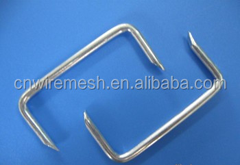 hot sale high quality u fence staple/u shaped nail fence staples u nails from china