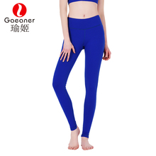 wholesale design your own leggings brazilian custom logo polyester spandex workout athletic yoga leggings for women wholesale