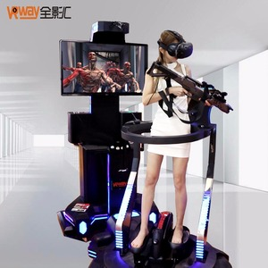 2017 Most Popular Standing Shooting HTC Vive VR Treadmill Simulator Virtual Reality 9D Vr Walk