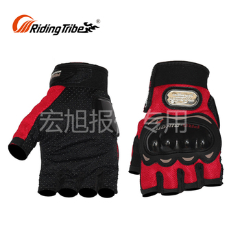 Best Gore Tex All Cold Weather Fingerless Red White And Blue Leather Biker Motorbike Motorcycle Gloves