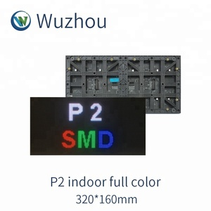 P2 indoor full color display screen Warranty 2 years 500W/square LED energy saving screen Refresh frequency up to 3600Hz
