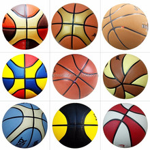 7# pu/pvc laminated basketball with customized logo