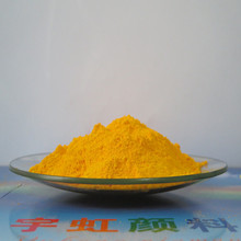 Permanent Yellow Pigment Yellow 191 for Plastic