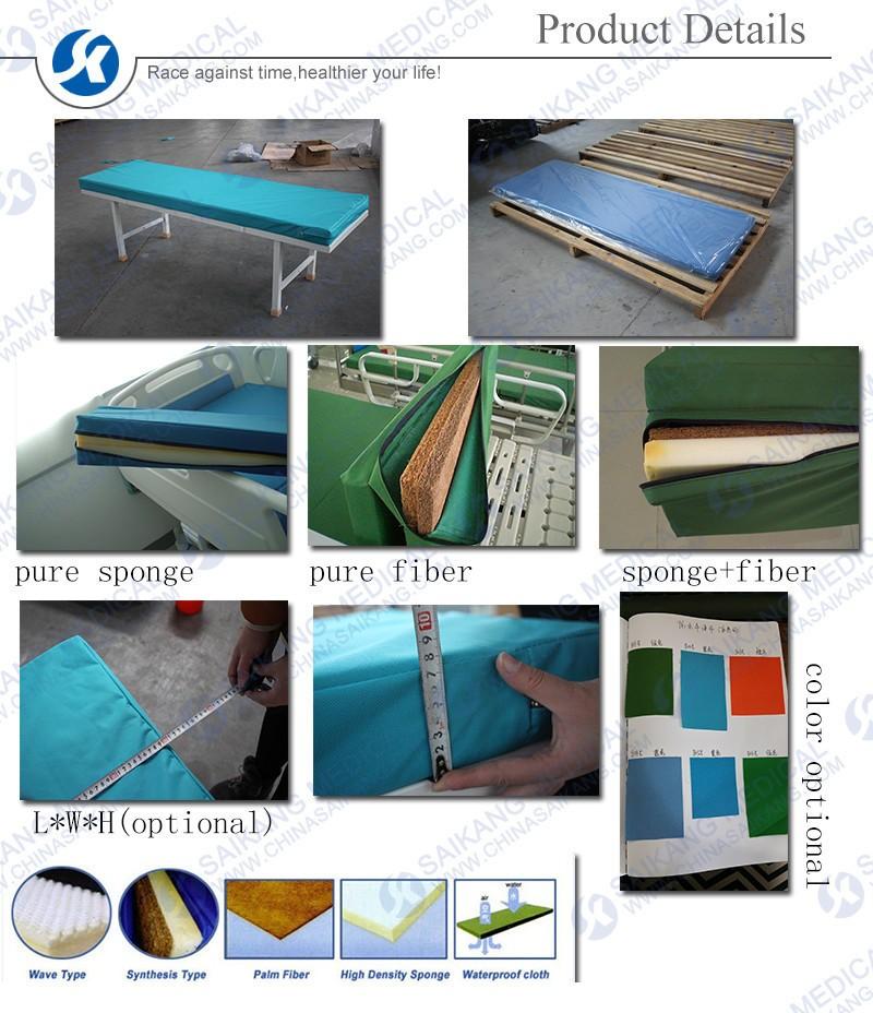 SKP001 Quality Hospital Flat Bed Medical Mattress