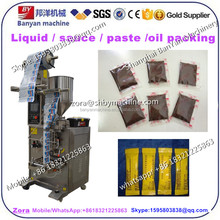 YB-150J CE certification automatic 5g 50g fungus jam packaging machine 652