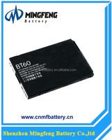 Wholesale high quality BATTERY FOR MOTOROLA BT60 V55/V600/V620/V635