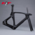 Full carbon track frame new style 700*25C  Fixed Gear Bicycle carbon fiber track bike frame FM208
