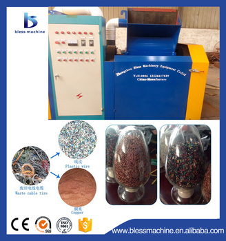 Best Choice!!! Recycling rate can reached 99.99% copper wire/cable granulating machine