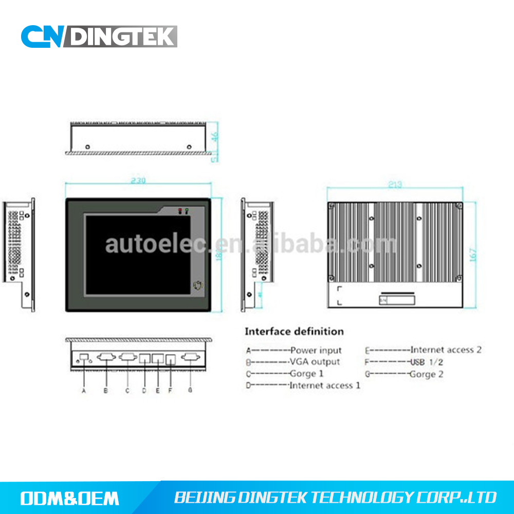 P080S Industrial Touch Panel PC Computer industriale 8 pollice Panel all in one PC