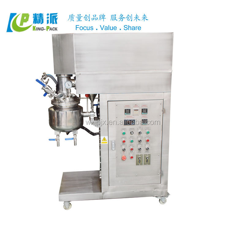 CE Approved 5L KPZ-5 High Shear Laboratory Emulsifying Mixer For Vacuum Homogenizing