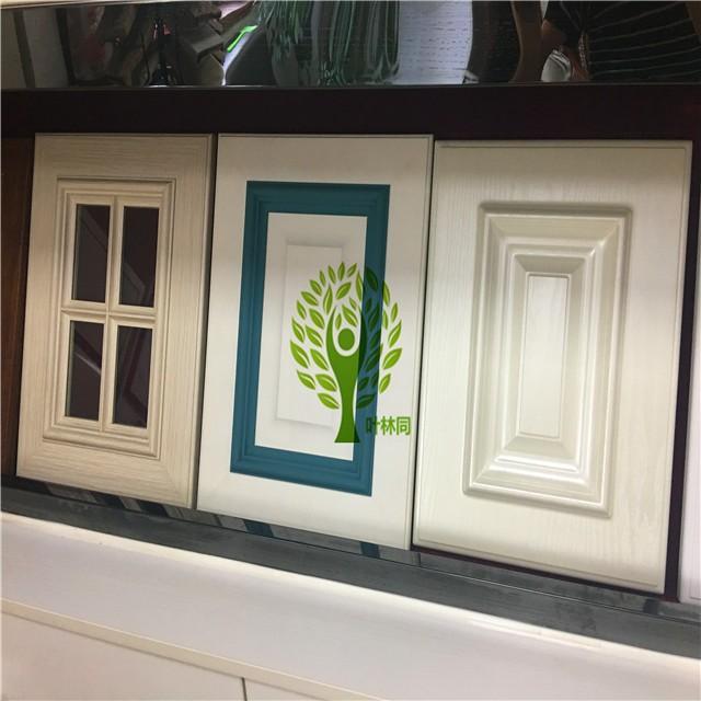 Pvc Kitchen Cabinet Doors: Yelintong Pvc Film Laminated Mdf Kitchen Cabinet Door