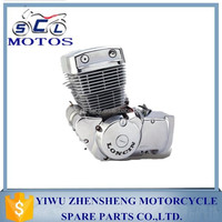 SCL-2014090051 Motorcycle engine parts motorcycle engine 250cc from china suppliers
