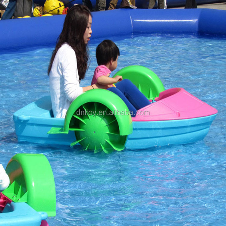 60kgs load weight ABS plastic water park Kid paddle boat for sale