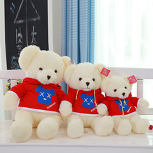 new products 2016 comfortable wholesale plush teddy bear