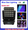 2015 new 5x5 led matrix beam moving head disco light