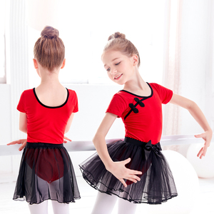 43fda5241ae2 Kids Dance Costume