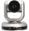 SMTSEC SVC-HD910-U30-SE600 Low Cost High Performance 3.27 MP cutting-edge High Definition PTZ USB video conference system camera