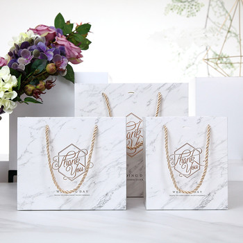 Thank You Paper Gift Bag Marble Packaging Bag