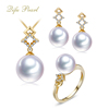 750 Stamp 18K Solid Gold Women Natural Freshwater Pearl Jewelry Set