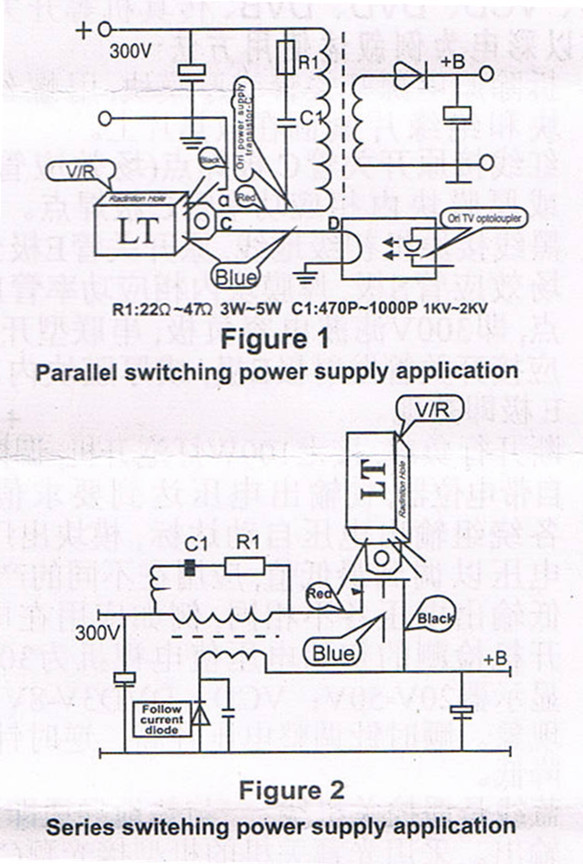 Way Power Pack Wiring Diagram on
