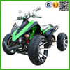 150cc Racing atv for sale(ATV150-07)