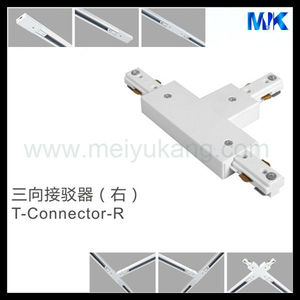 """T"" type wire connector 1M,1.5M,2M,3M circuit track light connector"