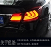 vland Car Accessories for 2014-2016 LED Tail Lamp