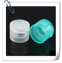 Best Selling Plastic Flip Top Cap for cosmetic bottle