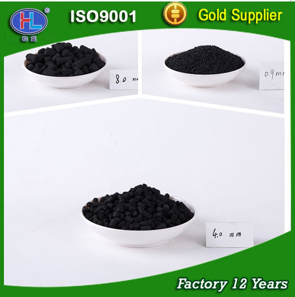Pellet/Columnar/Cylindrical Activated Carbon for Contaminants Removal