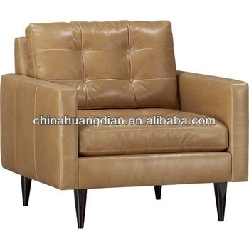 hdl1251 bauhaus leather chair designer big round sofa chair buy bauhaus leather chair designer. Black Bedroom Furniture Sets. Home Design Ideas