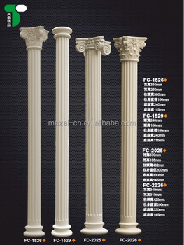 Cheap House Pillars Designs For Promotion Buy House Pillars