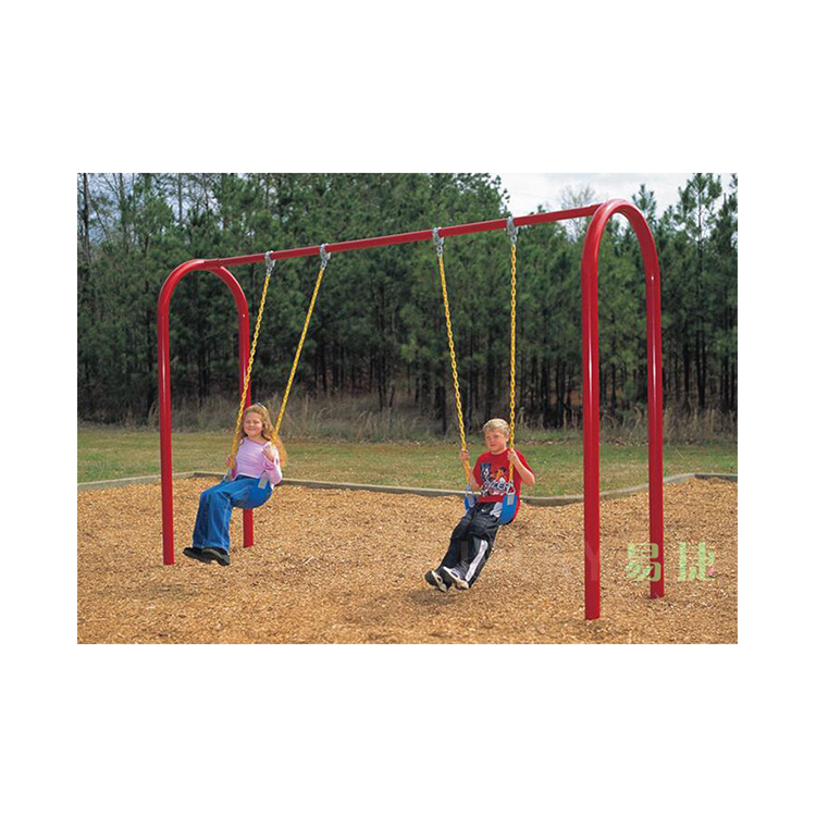 Professional Design Double Seats Outdoor Equipment Metal Swing Set For Kids Playground