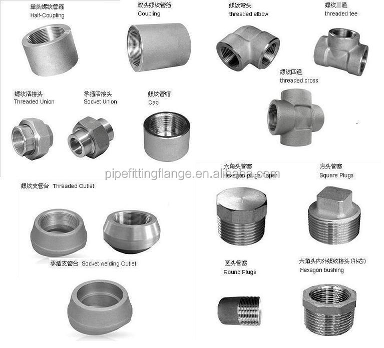 150lb Threaded Stainless Steel Sq Pipe Fitting Buy