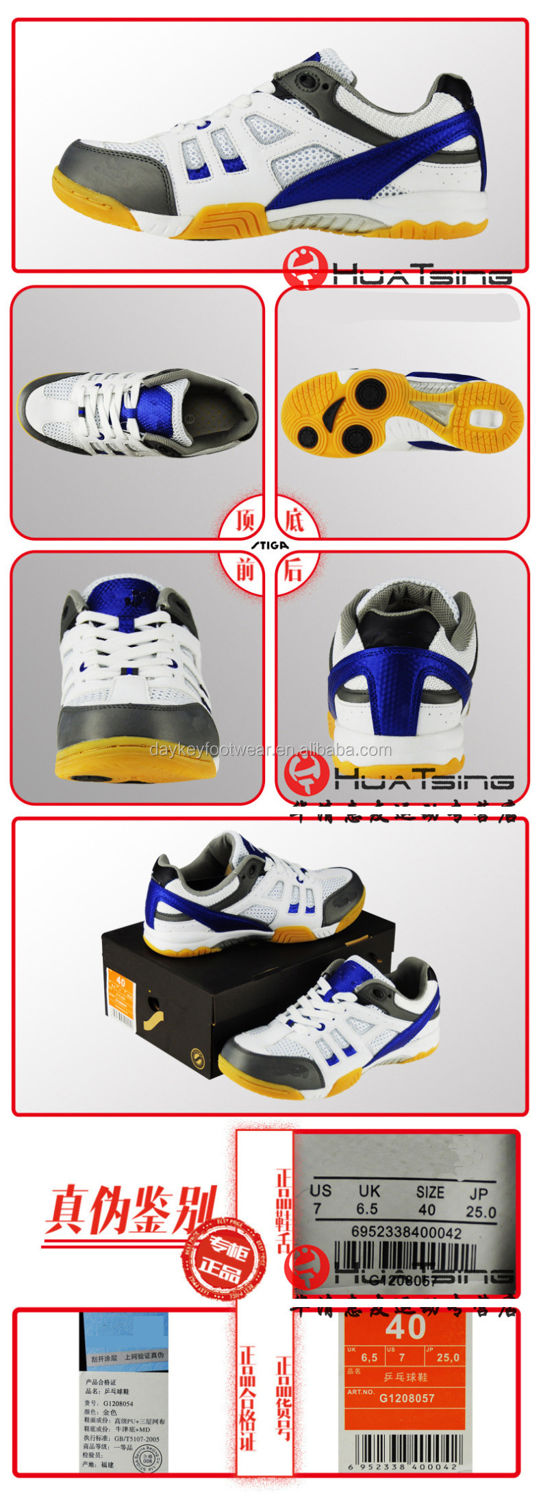 newest hot selling tennis sport shoes for man men table tennis shoes