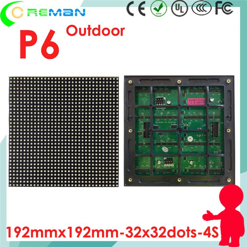 <strong>express</strong> ali waterproof p6 led module rgb high brightness hub75 port full color led module p6 smd outdoor