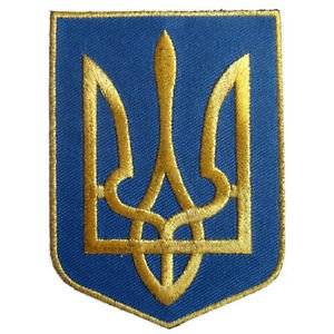 Get Quotations · Ukraine State Coat Arms Embroidered Patch Tryzub Crest  Iron-On Emblem Size 3.5