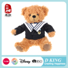 Alibaba customized stuffed plush teddy bear with t-shirt printed